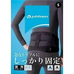 Phiten Metax Lower Back Supporter Hard Type Water-soluble metal  Made in Japan