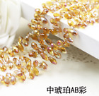 Wholesale 30pcs 6 X12mm Ab Horizontal Hole Drops Of Water Crystal Beads