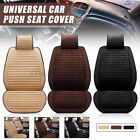 Universal Car Truck Front Seat Cover Mat Chair Cushion Breathable Pad Plush Us