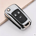 Tpu Flip Folding Remote Key Shell Case Cover Fit For Chevy Chevrolet Cruze Sonic