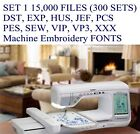 Set 1 15k Machine Embroidery Files 300 Sets On Usb Choose Your Format