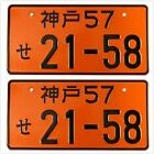 Japanese Jdm City Name Metal License Plate Cover Tag Gift Kdm Racing New