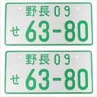 Japanese Jdm City Name Metal Mugen Racing  License Plate Cover Tag Gift