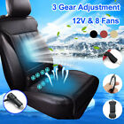 8 Built-in 12v Fan Cooling Fan Wind Ventilated Cooling Car Seat Cushio