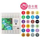 Touch Color Double Head Alcohol Markers Painting Pen School Drawing Sketch Set