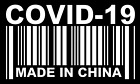 Made In China Covid Vinyl Decal Bumper Sticker Virus Funny 19 Outdoors Etc