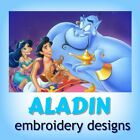 13 Aladin Disney Collection Embroidery Designs Brother Janome Pes Cd Or Usb