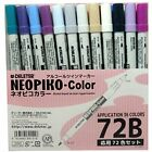 Deleter Alcohol Marker Neopiko 72-color Set Free Shipping New Japan