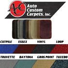 Auto Custom Carpet Sample Color Swatch