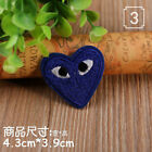 2pcs Comme Des Garcons Sew Iron On Patch Embroidered Heart Badge Fabric Applique