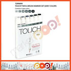 Shinhan Touch Twin Brush Marker Set Of 6 Collection Us Authorized Retailer
