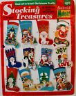 U Pick Butterick Or Vogue Christmas Holiday Crafts Sewing Pattern Uc Vintage