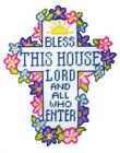 Mary Maxim Bless This House Cross Plastic Canvas Kit