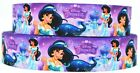 Grosgrain Ribbon 78 1.5 Disney Princess Jasmine Aladdin Printed.