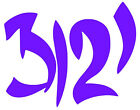 Prince Rogers Nelson - 3121 Iron On Free 5 Purple Symbol