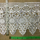 Lace Trim 7 Wide Venise Ancient Pottery Design. Choose Color. Multi-u-white
