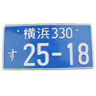 Numbers Japanese Car Truck License Plate Cover Tag Frame For Honda Yamaha Bmw