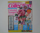 2004 Cross Stitch Collection Magazine 3 Individual Issues