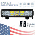 524334232017126 Inch Led Light Bar Combo Beam For Ford Jeep Driving Lamp