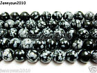 Natural Snow Flake Obsidian Gemstone Round Beads 15.5 4mm 6mm 8mm 10mm 12mm