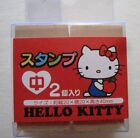 Nip Sanrio Hello Kitty Wood Block Mounted Rubber Stamp 2pc Set For Paper Crafts