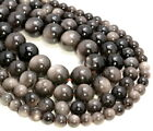 Genuine Silver Obsidian Gemstone Aaa Round 6mm 8mm 10mm 12mm Loose Beads A264