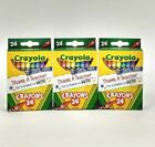 24 Pack Crayola Crayons Lot Of 2 Or 3 Style 52-3024