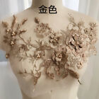 3d Flower Embroidery Bridal Lace Applique Pearl Beaded Tulle Diy Wedding Dress