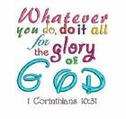 Heavenly Inspiration Scripture 2 Embroidered Bible Verse Quilt Block