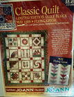 Quilt Block Of The Month - Joann Fabrics Choose One - Sealed