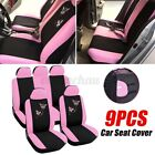 9pcs Universal Front Rear Full Set Car Seat Cover Protector Cushion Mat Cover