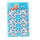 36pcs Fasteners Sewing Accessory Button Snap Press Metal Metal Snap New