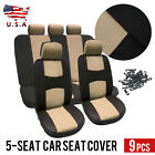 9 Parts Car Seat Cover For Auto Full Set Steering Seat Coverbelt Pads5heads