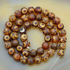 Frosted Matte Tibetan Mystical Old Agate Eye Round Beads 68101214mm 15inches