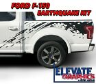 Fits Ford F-150 Side Earthquake Stripes Vinyl Decals 3m Graphics Stickers 09-20