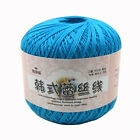 50g Soft Cotton Cord Thread Yarn For Embroidery Crochet Knitting Lace Jewelry