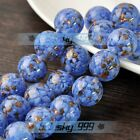 5pcs 1220mm Big Round Lampwork Glass Charms Loose Spacer Beads Jewelry Findings
