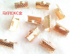 Ribbon Cord Clamp Ends Over Crimp Tips Clip Beads Cap Diy Jewelry Making Finding