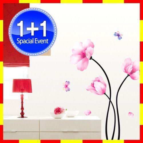 [1+1] KR-11 PINK FLOWER WALL PAPER DECALS MURAL STICKER in Home & Garden, Home Decor, Decals, Stickers & Vinyl Art | eBay