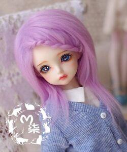 1-3-8-9-Dal-Pullip-BJD-SD-LUTS-DZ-DOC-DOD-AOD-dollfie-Doll-purple-wig-hair