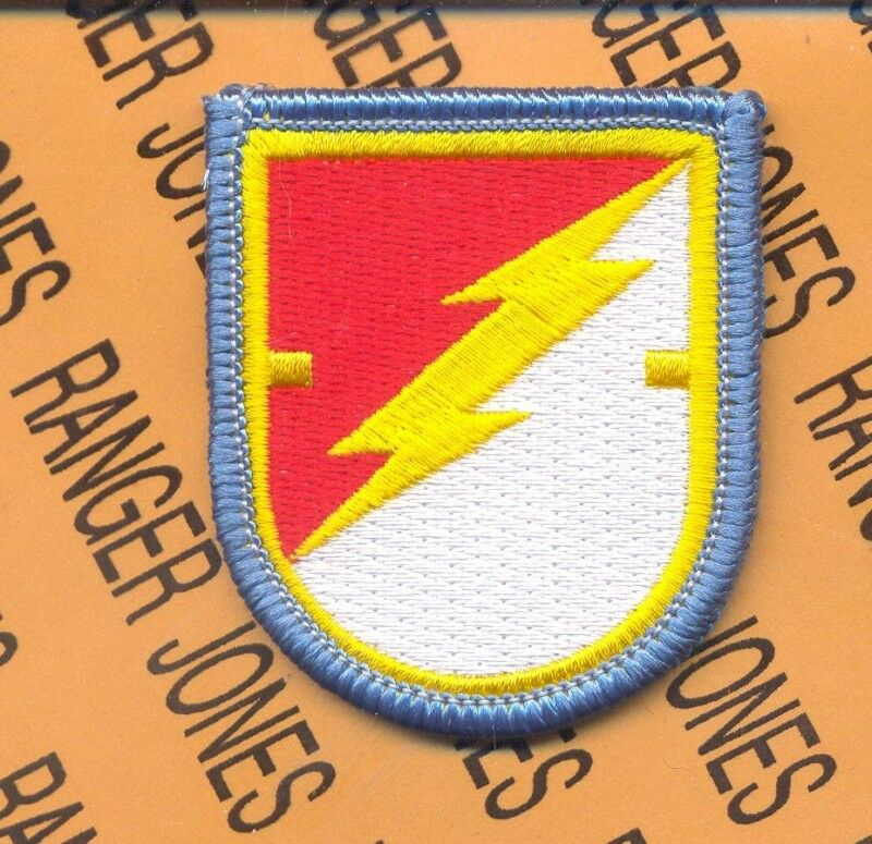 Sq 38th Cavalry 101 Airborne LRSD beret flash patch B