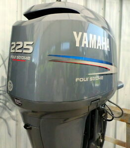 Yamaha 225 outboard car interior design for 225 yamaha 4 stroke