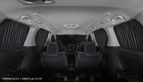 Curtains Ideas car interior curtains : 2008 2009 2010 2011 2012 TOYOTA ALPHARD 20 INTERIOR LUXURY CURTAIN ...