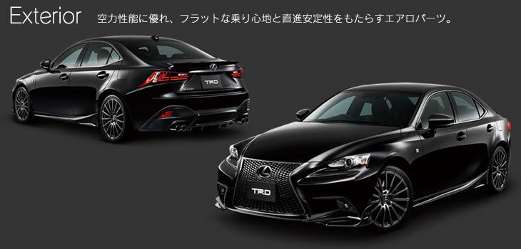 2013 2014 lexus is250 is350 is300h f sport trd front bumper lip spoiler japan ebay. Black Bedroom Furniture Sets. Home Design Ideas