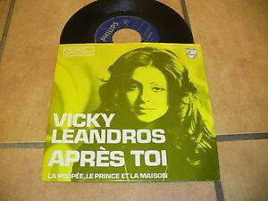 4-2-Vicky-Leandros-Apres-Toi-La-Poupee-Le-Prince-Et-La-Maison