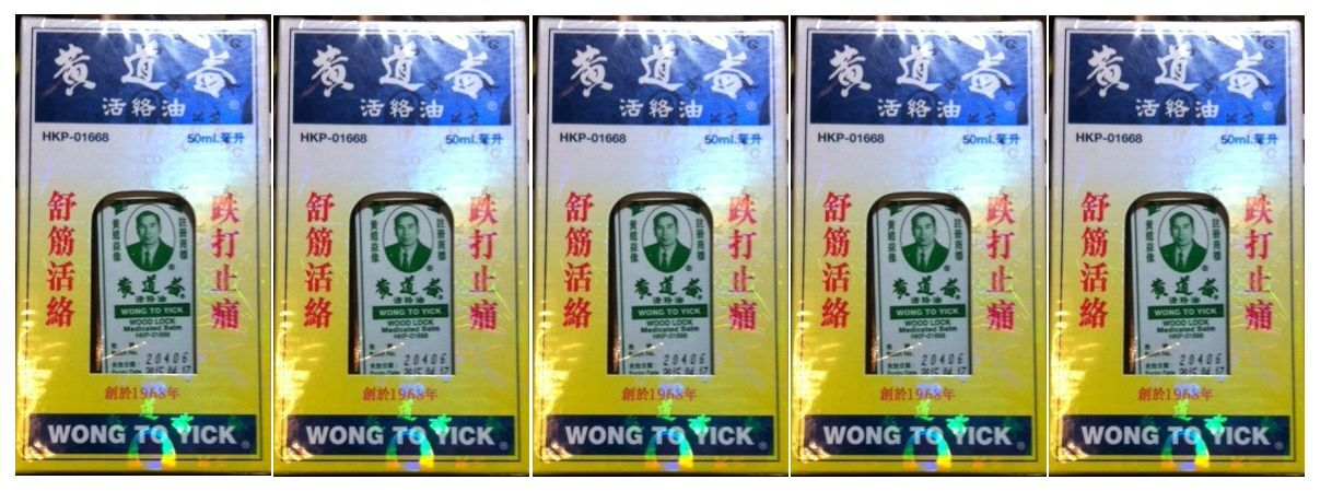wong to yick how to use