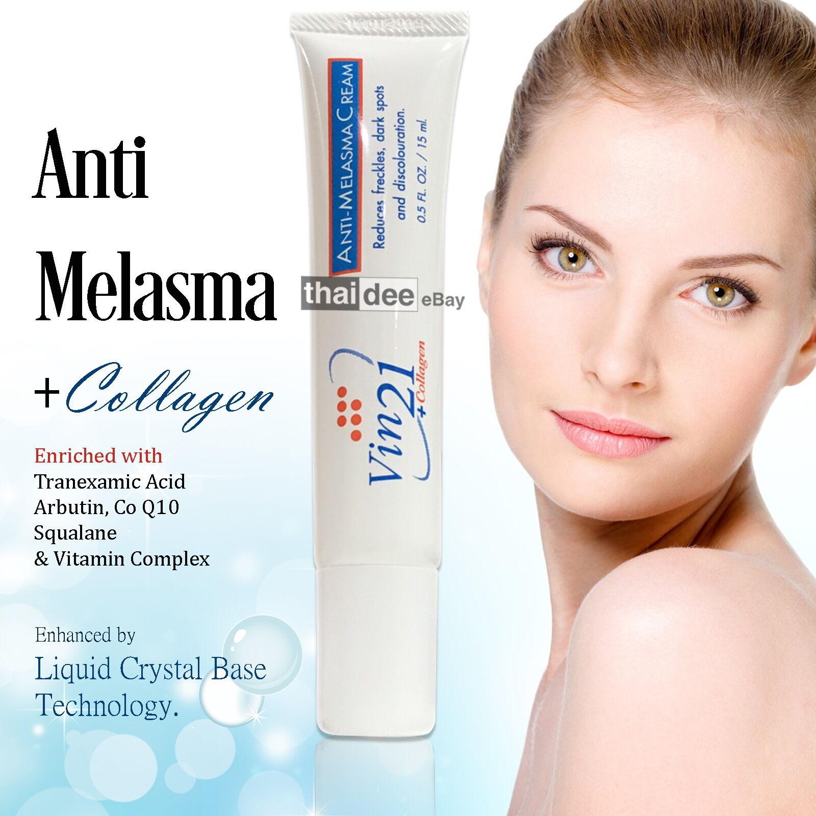 Melase cream