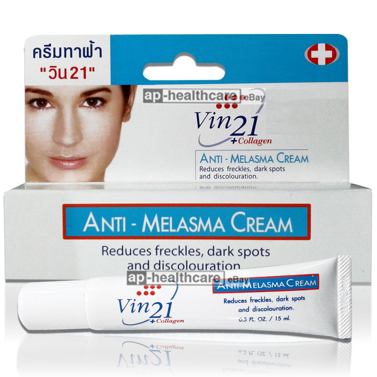 anti melasma cream tranexamic acid arbutin reduce dark spots hyperpigmentation 8853998005043 ebay. Black Bedroom Furniture Sets. Home Design Ideas