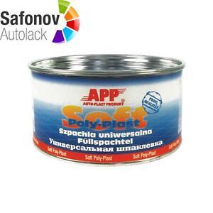 APP-SOFT-Universal-Fuellspachtel-incl-Haerter-hellbeige-1-8-kg-010403