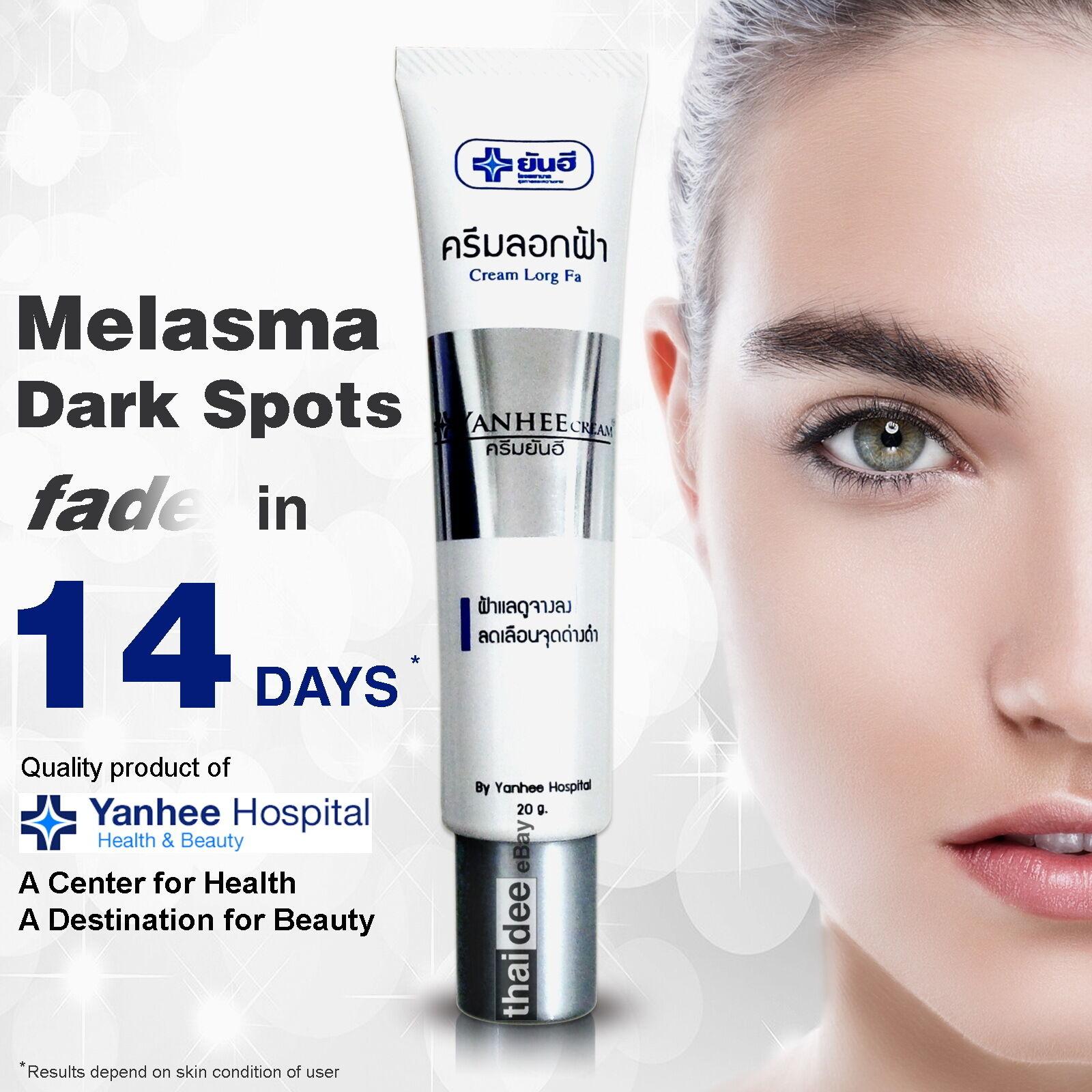Whiten Brighten Lighten Melasma Chloasma Dark Spots